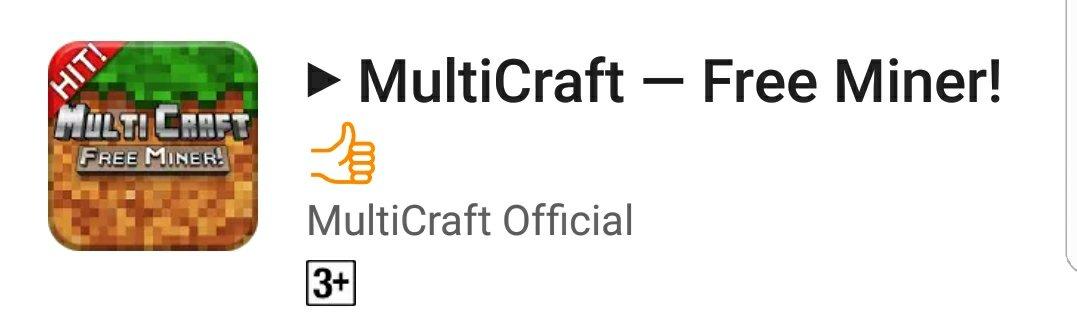 MultiCraftの序盤の攻略と操作説明【マルチクラフト攻略】