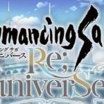 ロマサガRSのリセマラの効率の良い方法【ロマンシング サガ リ・ユニバース攻略】