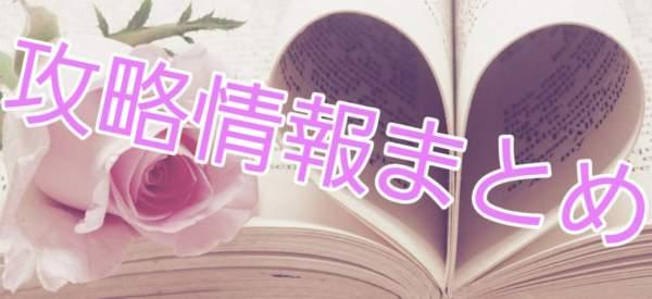 【メイジ】鍾馗(ジョウキ)のスキルやステータスの特徴【非人類学園攻略】