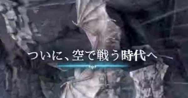 イカロスMで公開されたプロモーション映像はコレ【イカロスM攻略】